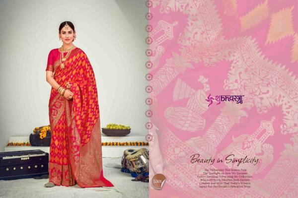 Shubh Vastra Maharani Vol2 5301-5307 Series